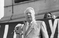 Edward Heath Stock Images