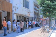 Eel restaurant Nagoya Japan Royalty Free Stock Images
