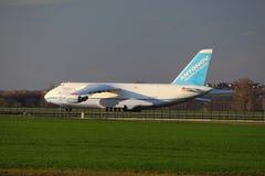 Een-124 Royalty-vrije Stock Afbeeldingen