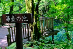 Een andere Blauwe vijver in Juniko, Japan royalty-vrije stock afbeeldingen