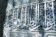 Arabesque, Alhambra, Spanje stock fotografie