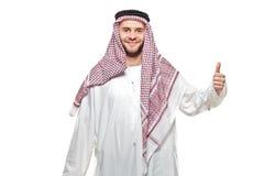 Een Arabische persoon met omhoog duimen Royalty-vrije Stock Foto's