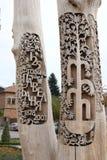 Een beeldhouwwerk gewijd aan verjaardag 125 van Pavel Bania Banya stock foto's