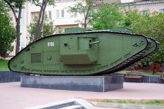 Een Brits Teken V tank royalty-vrije stock afbeelding