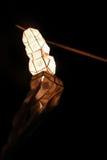 Een Chinese lantaarn Stock Afbeeldingen