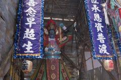 Een close-up van DA-Shi van de Spookkoning van Chinees Hongerig Lan van Spookyu festival Royalty-vrije Stock Fotografie