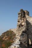 Een close-up van de Grote Muur Stock Afbeeldingen