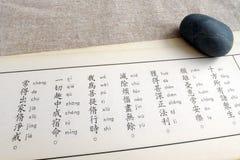 Het bestuderen van boeddhismescriptures Stock Afbeeldingen