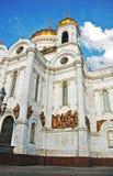 Een deel van Christus de openluchtmening van de Verlosserkathedraal, Moskou, Rusland stock foto