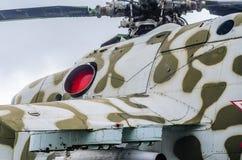 Een deel van de fuselage van een gevechtshelikopter Stock Afbeeldingen