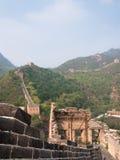 Een deel van de geruïneerde Grote Muur van China royalty-vrije stock foto's
