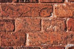 Een deel van de oude muur Stock Foto's