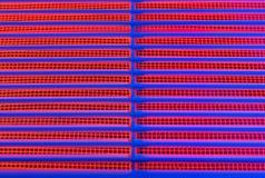 Een deel van de ventilatiegrill Stock Foto