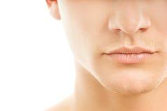 Een deel van man gezicht stock afbeelding