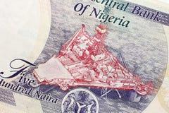 Een deel van Nigeriaanse munt Stock Foto's