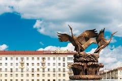 Een deel van Samenstelling van de Fontein bij Onafhankelijkheidsvierkant in Minsk Royalty-vrije Stock Fotografie