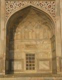 Een deel van Taj Mahal Royalty-vrije Stock Fotografie