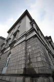 Een gebouw in symmetrie Stock Afbeeldingen