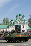 Een gepantserde personeelsdrager (APC) is type van AFV moskou Royalty-vrije Stock Foto