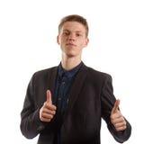 Een glimlachende ondernemer Stock Afbeelding