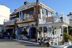 Een Grieks restaurant Royalty-vrije Stock Foto