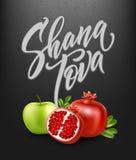 Een groetkaart met modieuze van letters voorziende Shana Tova Vector illustratie Stock Fotografie