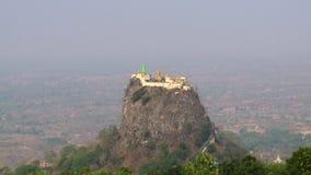 Een grote citadel boven de wereld stock videobeelden