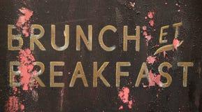 Het Franse Teken van het Restaurant Stock Afbeelding