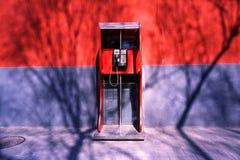 Een hoek in het park Royalty-vrije Stock Afbeelding