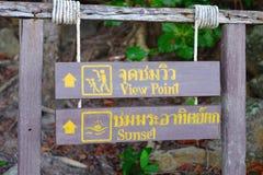 Een houten informatieplaat Stock Afbeeldingen