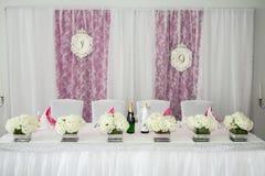 Een huwelijkslijst Stock Foto