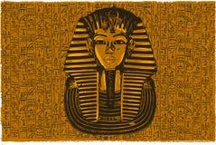 Een illustratiekoning tutankhamen Egyptisch doodsmasker vector illustratie