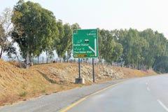 Een ingang aan de stad van kalar kahar royalty-vrije stock afbeeldingen