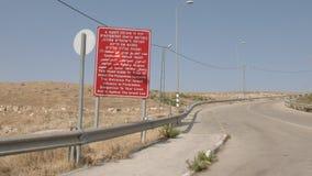 Een ingangsteken aan het Palestijnse grondgebied stock videobeelden