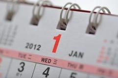 Een kalender van 2012 Stock Afbeeldingen