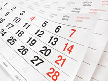 Een kalenderpagina Stock Afbeelding