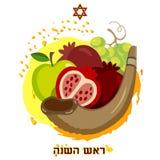 Een klaar oplossing voor de groetkaart voor het Joodse Nieuwjaar Rosh-a-Shana Royalty-vrije Stock Foto