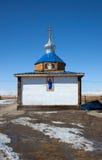 Een kleine Orthodoxe kerk Stock Foto