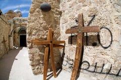 Een kruis in Jeruzalem. Stock Foto's