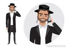 Een mens van Jood spreekt op de telefoon vector illustratie