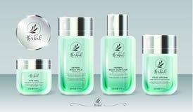 Een model vastgesteld met inbegrip van kosmetische verpakking Kruiken, kappen en flessen voor kruidenroom royalty-vrije illustratie