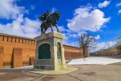 Een monument aan Dmitry Donskoy, de stad van Kolomna, Rusland Stock Afbeelding