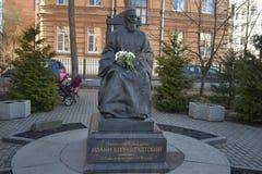 Een monument aan St John van Kronstadt Stock Fotografie
