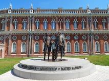 Een monument aan twee beroemde Russische architecten - Vasily Bazhenov en Matvey Kazakov Stock Foto