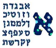 Een mooi multicolored Hebreeuws alfabet Doopvont Hebreeër Convexe brieven met sterren Vector illustratie royalty-vrije illustratie