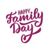 Een Mooie kaart van Gelukkige familiedag stock illustratie