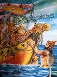 Een muurmuurschildering die de aankomst van het jonge boompje van de Zuidelijke Tak van de Heilige boom van Sri Maha Bodhi van In royalty-vrije stock fotografie