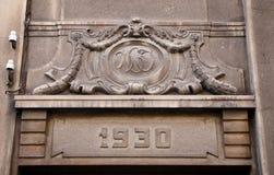 Een ornament boven de ingangsdeur Royalty-vrije Stock Foto's