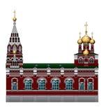 Een orthodoxe kerk Bischoppensamenstelling van de Kerk van de beklimming De oude Kerkbouw in de stad van Permanent stock illustratie