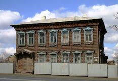 Een oud huis Stock Foto's